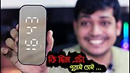 কি ছিল এটা !! Havit MX701(M3) Bluetooth Speaker Unboxig and full review