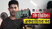 কম দামে এত কিছু!😮 Havit MX701(M3) Bluetooth Speaker full review Bangla