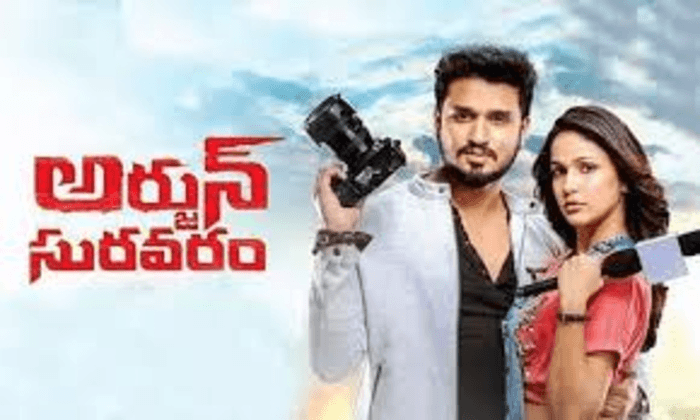 Movie Digital Release Rights And Date Updates A Listly List