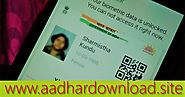 Request the Print of Aadhaar - Officially from UIDAI