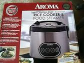 Reviews and Ratings on Digital Aroma Rice Cooker and Food Steamer 2016