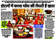 Karvachauth Night News