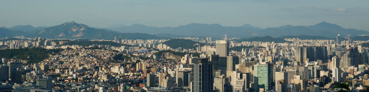 Headline for List Of Hidden Attractions In Seoul – Don't Miss Out On The Best!