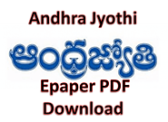 Today Andhra Jyothi Epaper PDF Download Free 28 March 2020 | ePaper Download