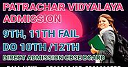 Patrachar Vidyalaya, CBSE Patrachar online Admission Form 2021-2022 last Date for 10th 12th Delhi