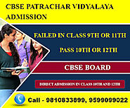 Patrachar Vidyalaya, CBSE Patrachar Admission form 10th/12th last date in Delhi