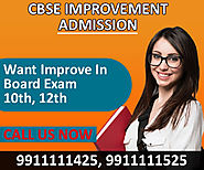 CBSE Improvement Exam Form 2021 for 12th, 10th Application Last Date