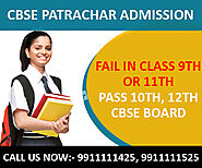 CBSE Patrachar Vidyalaya Admission Class 10th, 12th form, Last Date.