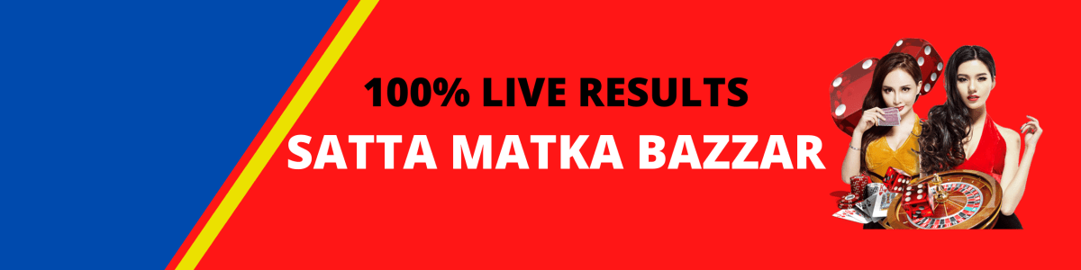 Headline for Satta Matka Bazar