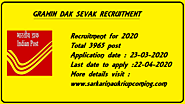 Post office Recruitment 2020 | Apply online | SSC, HSC Student can apply