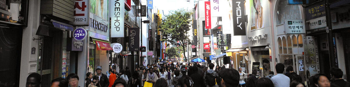 Headline for Best Things to do in Seoul – A city with surprise after surprise
