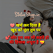 Romantic status for lover whatsapp 2020 | statusshop
