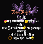 Happy April Fools Day 2020 Status | statusshop