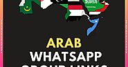 🌏Join 500+ Arab WhatsApp Group Links List 2020 - WhatsApp Group links - Unlimited WhatsApp Group link List 2020