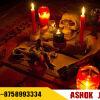 Ashok Joshi