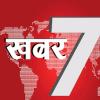 Khabar7 news