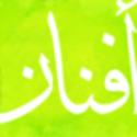Afnan AlSubaihin