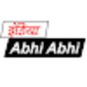 India Abhi Abhi
