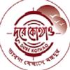 Dure Kothao